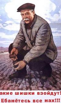 Сергей Шубин, 1 июня 1981, Киров, id217140868
