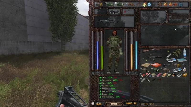 [Wycc220] S.T.A.L.K.E.R.: Lost alpha (14) Стройплощадка