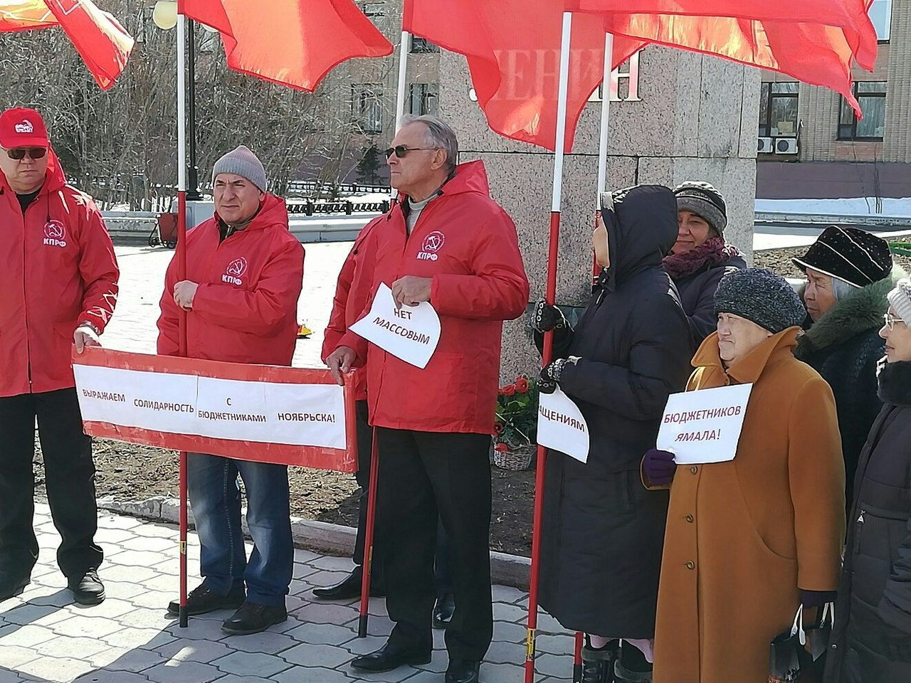 В Салехарде состоялся пикет против безработицы и массовых сокращений бюджетников в Ноябрьске