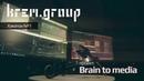 №1 Brin to media нейроинтерфейс переноса мыслей в компьютер