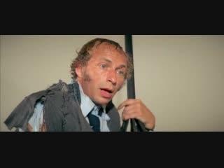 Он начинает сердиться (Франция, 1974) комедия, Пьер Ришар, Джейн Биркин, советский дубляж без вставок закадрового перевода