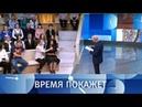 Кого не любят на Украине Время покажет. Выпуск от 06.07.2018