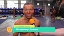 Приглашение на Кубок Вятского по бодибилдингу от спортсмена Владимира Хватова