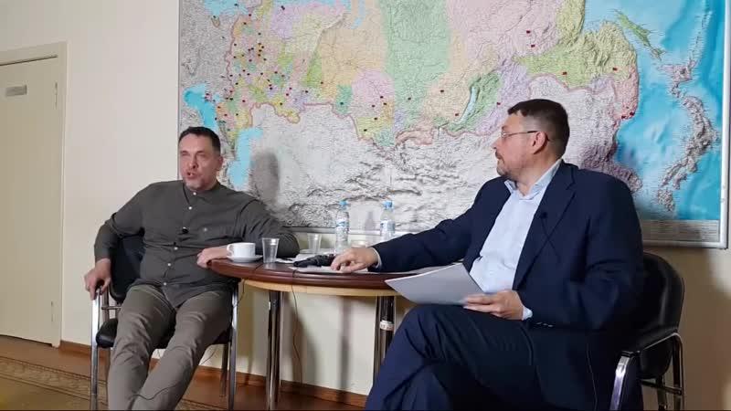 Кто управляет Российской колонией но точно не Путин фрагмент