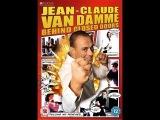Жан-Клод Ван Дамм: За закрытыми дверьми 2 Серии День рождения 29 марта 2011 Год