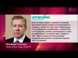 МИД РФ потребовал расследовать появление военной техники с символикой ООН в Донецкой области - Первый канал