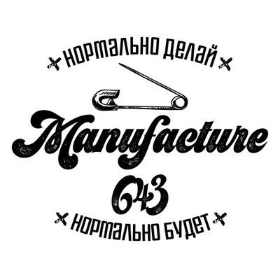 Фёдор Гарибальди
