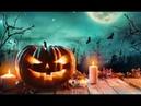 Фрагмент Хэллоуина LEMONCRAFT