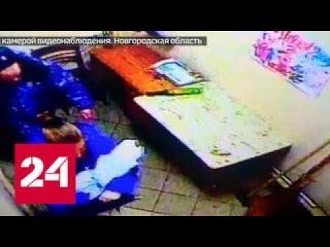 Сотрудники новгородской колонии приняли роды у жены осужденного, приехавшей к нему на свидание - Р…