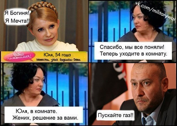 Тимошенко прибыла в Одессу - Цензор.НЕТ 8621