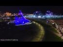 Поющие фонтаны в Сочи аэросъёмка
