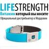 Энергетические браслеты LifeStrength