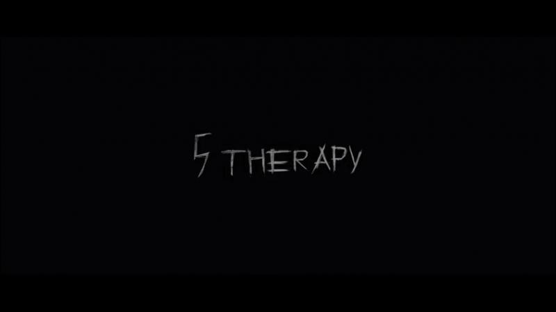 5 Терапия - трейлер