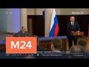 Московский патруль : Путин поблагодарил полицейских за безопасность на ЧМ-2018 - Москва 24