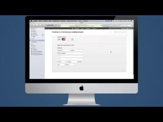 Как устанавливать приложения на iPhone, iPod touch и iPad