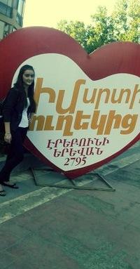 Tamara Oganyan, 15 июля , Донецк, id218166468