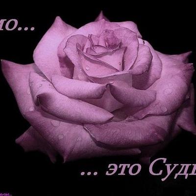 Ирина Кулинова, 26 октября 1998, Кемерово, id228552054