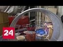 Куда уехал цирк: представления в старинном шапито Пилигрим отменены - Россия 24