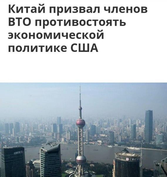 https://pp.userapi.com/c847016/v847016015/17146/r_zn-yEaqBo.jpg