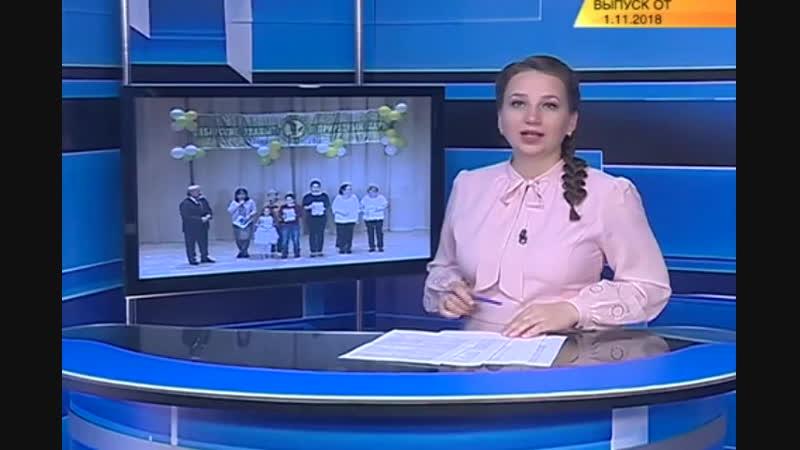 Награждение конкурса про скопу_1.11.2018
