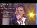 Pupo La notte Musik liegt in der Luft ZDF Kultur HD 1996