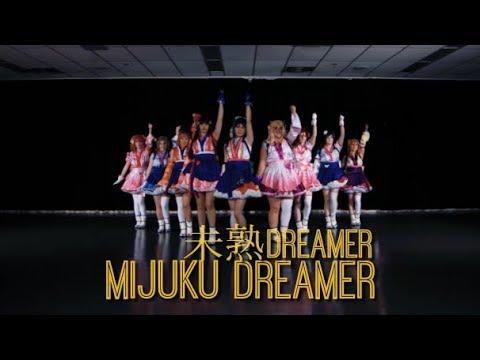 SUNRISE [Aqours MIRROR Dance Cover] - Mijuku DREAMER / 未熟DREAMER - FULL LIVE Version