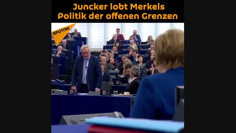 Juncker lobt Merkels Politik der offenen Grenzen