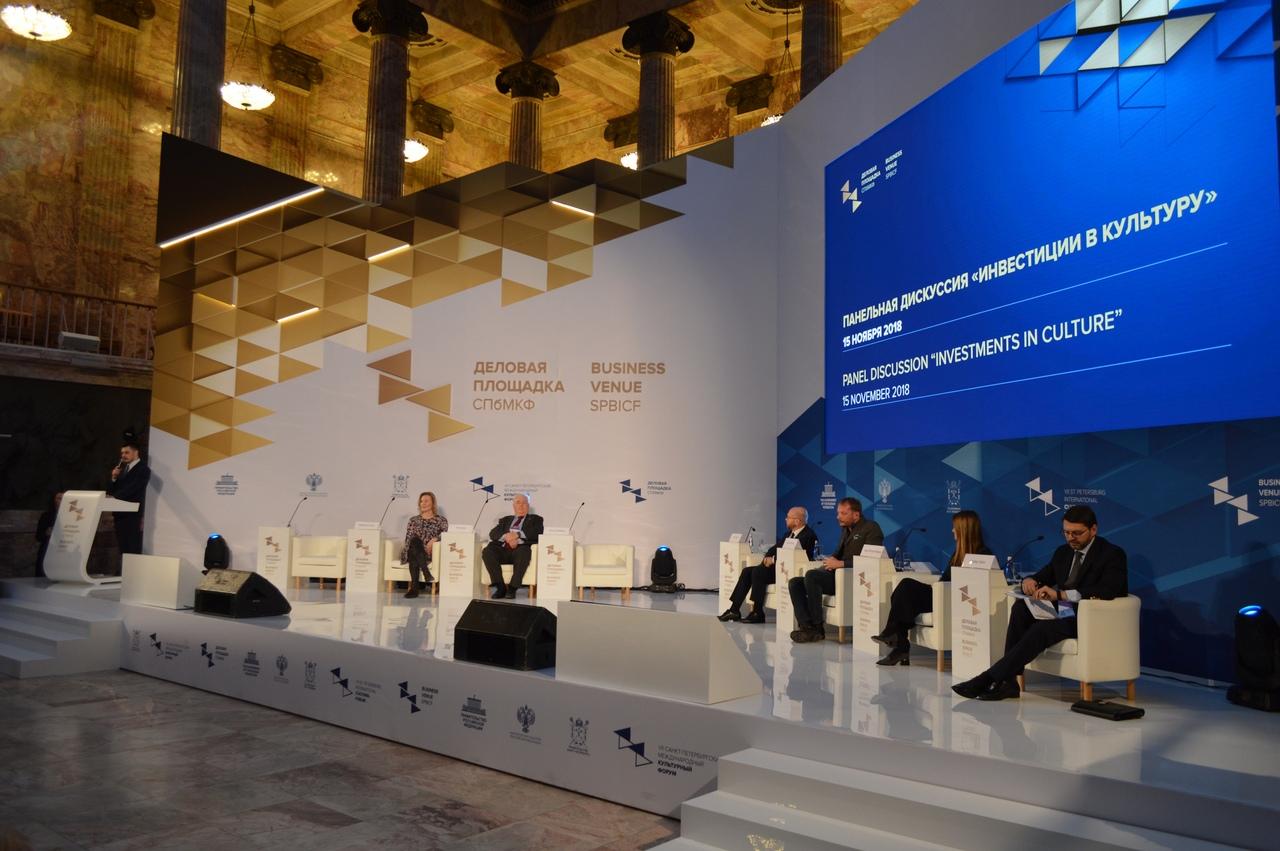 Руководство ХМ «Арт-Донбасс» приняло участие в работе VII Санкт-Петербургского международного культурного форума
