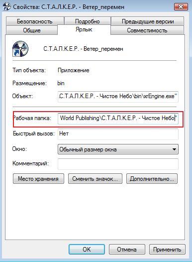 Скачать twk-fr8fixpatch.exe
