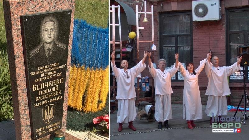 Полтавські лялькарі вшанували пам'ять героїв та подарували дітям Слов'янська справжнє свято.