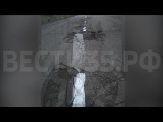 Компании, наносившей разметку на ямы в Череповце, не заплатят