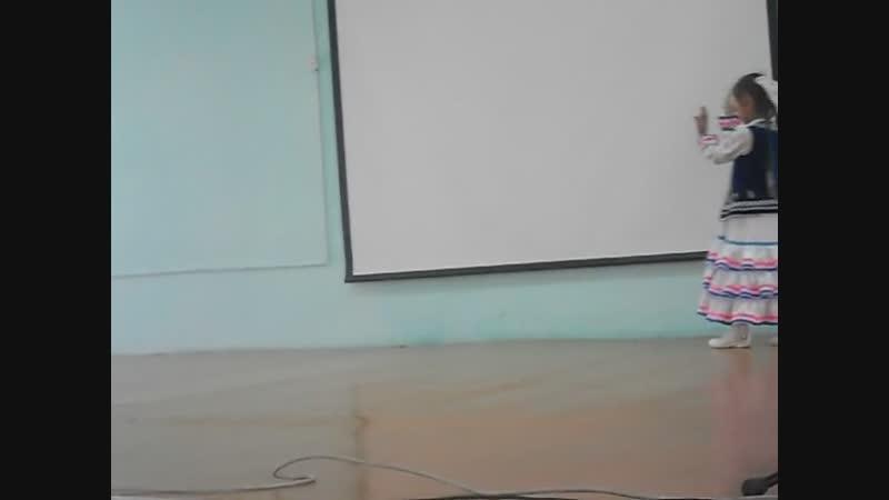 Батыршина Зилиә Фуат ҡыҙы, Әбйәлил районы, Үрге Әбдрәш ауылы. Бейеү. Етегән 2019.