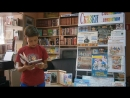 Чтение сказки В.Ф.Одоевского Городок в табакерке