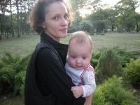 Екатерина Киут, 22 июля , Краснодар, id9955050