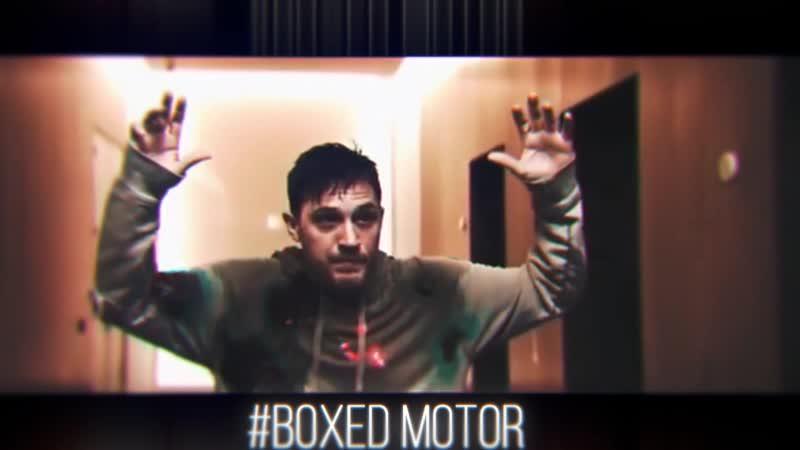 BOXED MOTOR - 267 |VENUM|