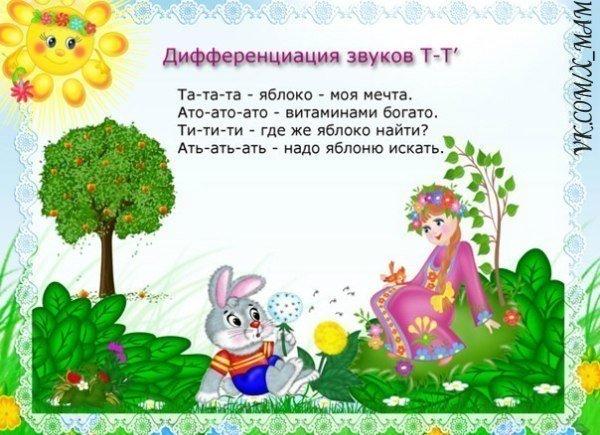 https://pp.vk.me/c617925/v617925251/1fd7b/leTyrkua22U.jpg