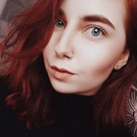 Алиса Левицкая