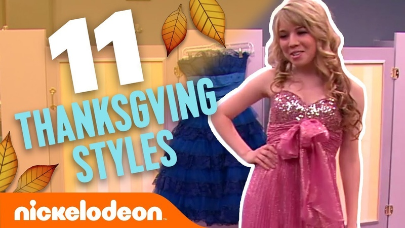 11 Styles to Rock this Thanksgiving Ft. Knight Squad, School Of Rock More! | Nick