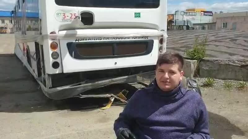 Смерть автобусного транспорта в Челябинске