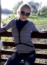 Настенька Евсюкова, 10 ноября 1996, Орел, id134167807