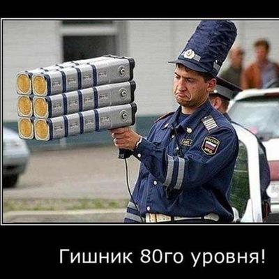 Мстислав Кущ, 27 июня 1998, Одесса, id190182461