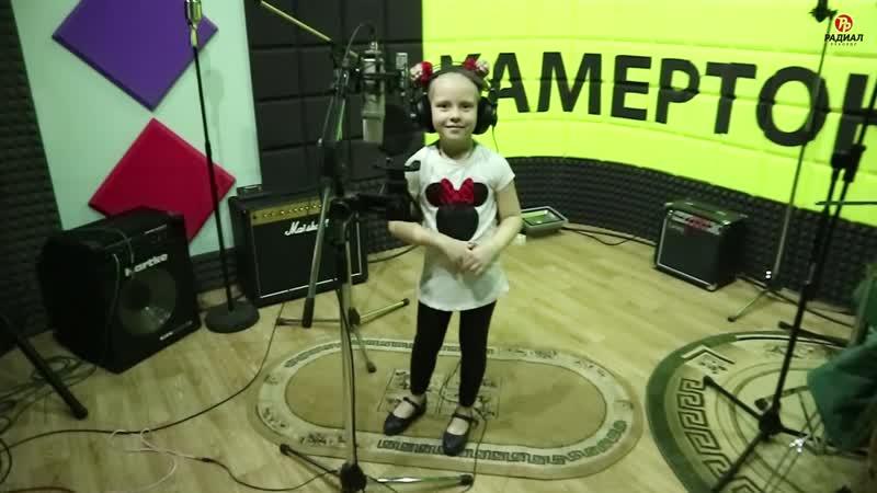 запись на студии Радиал рекордс Диана Петрова r records студиязвукозаписилипецк