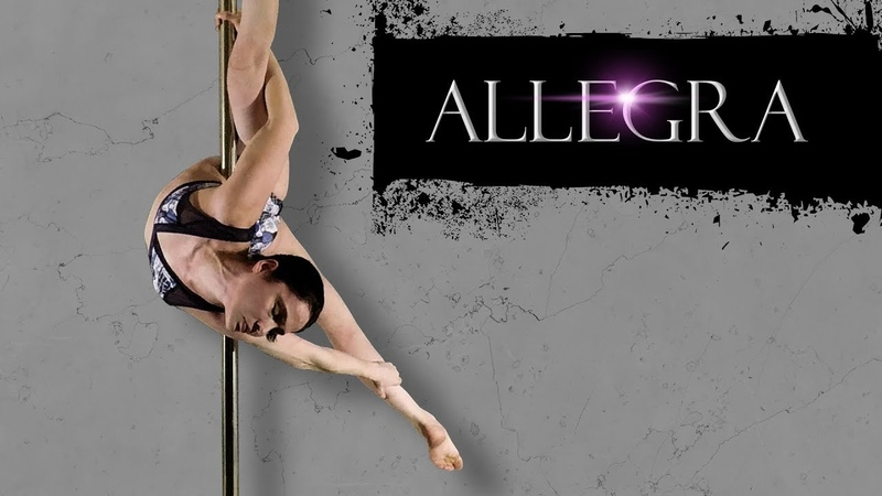 How to do Allegra in 4 steps Pole Dance Tutorial 1