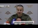 Даниил Безсонов о ситуации в ДНР на 07.11.18. Актуально