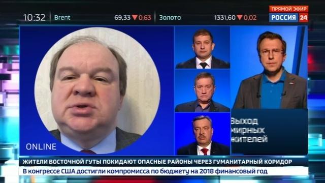 Новости на Россия 24 • Язык английской дипломатии все больше напоминает портовую брань