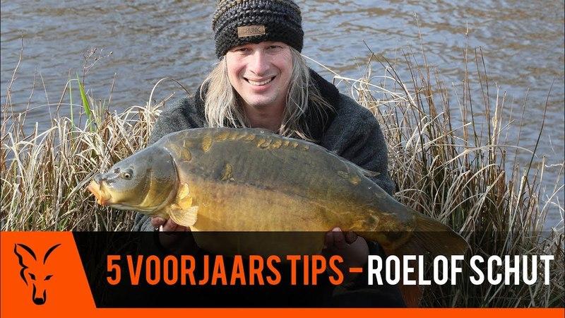 *** Fox Karpervissen TV *** 5 Voorjaars Tips met Roelof Schut