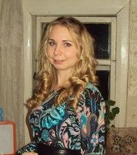 Иришка Володина, Выкса - фото №4