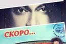"""Филипп Киркоров on Instagram: """"Скоро...... Уже совсем скоро.... 25 декабря,СКК «ОЛИМПИЙСКИЙ» ПРЕМЬЕРА «ЯR.МОЕ ВТОРОЕ Я» ФИЛИПП КИРКОРОВ. филиппки..."""