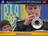 Степан Мойсв. Оркестрове дефле на площ перед шевченквським палацом культу ...