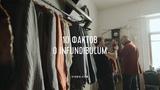 Как создать свой бренд одежды. 10 фактов об Infundibulum | vigbo.com